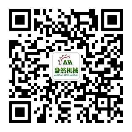 畜业13607656529微信.jpg